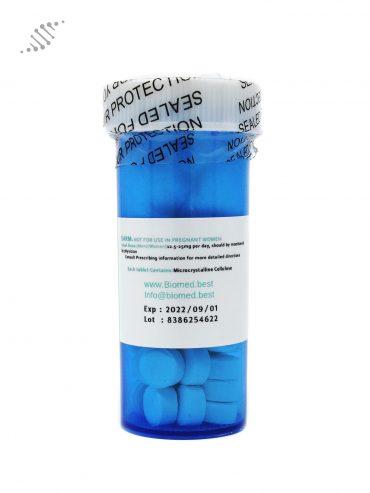 Ibutamoren MK-677 12.5mg/tab Back